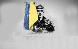 Heroes.profi-forex.org назвал лидеров голосования 107 героев Украины