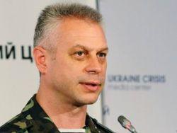 Украинские силовики собрались на совещание в Генштабе