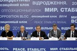Ахметов, Левочкин и Медведчук пойдут на выборы в Раду одним блоком
