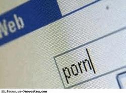 Топ-менеджеры отдыхают на порно сайтах
