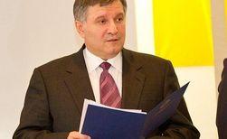 Аваков уверяет: все готово для встречи Януковича