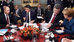 АП: В Милане стало ясно, что мир солидарен с Украиной