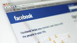 Австрийский студент подаст в суд на Facebook из-за возможного сотрудничества с АНБ