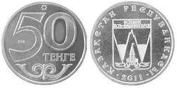 Курс тенге укрепился к евро, фунту и австралийскому доллару