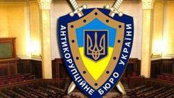 """Кто """"на мушке"""" у Антикоррупционного бюро Украины?"""