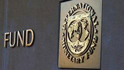 МВФ: рынки развивающихся стран угрожают мировой экономике