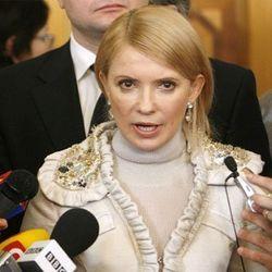 Тимошенко рассказала, как сделать Украину успешной