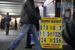 Курс доллара вырос к фунту на 0,47% на Форексе