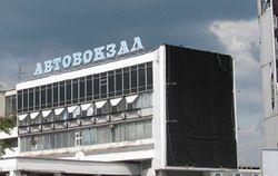 У вокзала Днепропетровска побили нескольких активистов «Евромайдана»