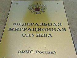 Глава ФМС РФ: Украина близка к гуманитарной катастрофе