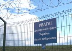 Кабмин Украины утвердил план обустройства госграницы с Россией