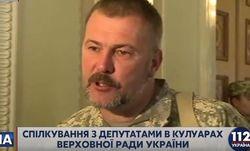 Боевики не выполнили ни одного пункта Минских соглашений – нардеп Береза