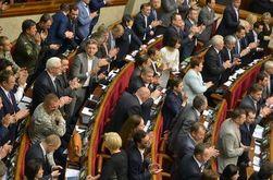 Радикалы Ляшко еще до начала заседания заблокировали трибуну в Раде