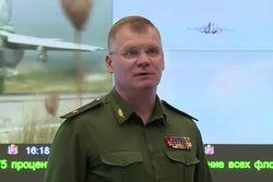 В МО России комментируют обвинения в ударе по базе США в Сирии