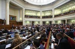 Сегодня стартует пятая сессия Верховной Рады Украины