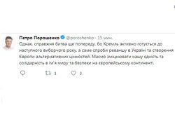 Чтобы не было зеленых человечков: Украина фильтрует визитеров из РФ