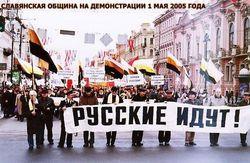 Путину больше не нужны русские националисты – эксперт