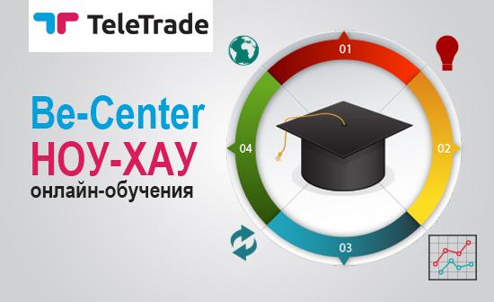 Форекс обучения онлайнi forex индикатор для паттерна 5-0