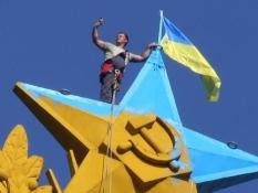 Известный Руфер Mustang стал обладателем премии за сине-желтую звезду