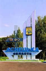 Донбасс немыслим без Украины, как и Украина без Донбасса – эксперты