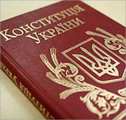 В знак недоверия Януковичу шесть человек вышли из Конституционной ассамблеи