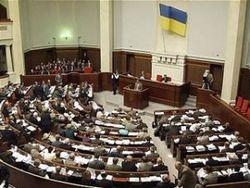 ВР утвердила закон об особом статусе Донбасса
