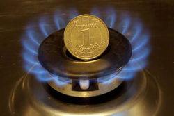 Цена для Украины на газ будет рыночной и менее 400 долларов