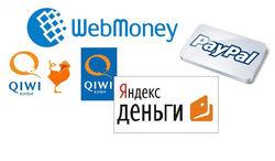 Популярные сервисы платежей онлайн августа 2014г.