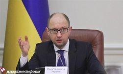 Яценюк призывает образовать коалицию до выборов в ВР