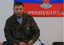 ДНР прекратит огонь, если на Донбассе не будет вооруженных украинцев