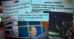 Обама заявил, что может ударить по боевикам в Ираке и без согласия Конгресса