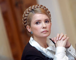Применяли силу к Тимошенко: в Качановской колонии нашли виновных