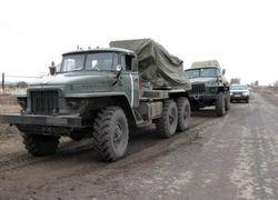 Силы АТО приступили к отводу «Ураганов» от линии соприкосновения
