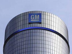 В Петербурге прошла акция протеста рабочих автозаводов GM и Ford