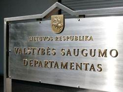 В Литве задержали сотрудника ФСБ России