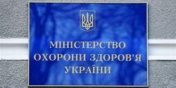 В Украине закупкой лекарств может заниматься не Минздрав