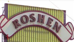 Юристы опровергли вывод средств Порошенко в офшор