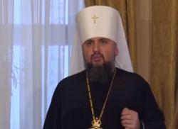 Вселенский патриарх подпишет томос для Украины 5 января – глава ПЦУ