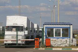 В ЛНР просят Россию обеспечить гумпомощью и в дальнейшем
