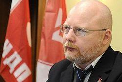 Минюст России зарегистрировал Национально-демократическую партию