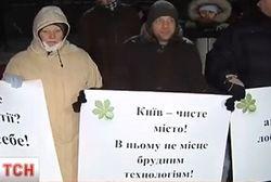 «Америка, прекращай!» - украинцы пикетировали посольство США в Киеве