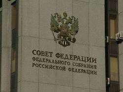 СФ РФ призовет политиков мира консолидировать усилия по Украине