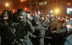 Что ждет Украину – прогнозы политиков и экспертов России