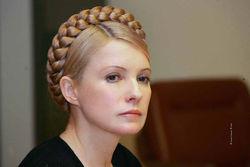 """Юлия Тимошенко назвала решение Кабмина """"украинским ГКЧП"""""""