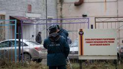 Россия: взрыв в суде Кургана унес жизнь судебного пристава