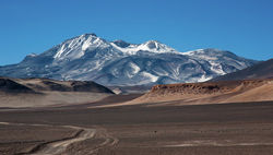 Землетрясение магнитудой 5,9 произошло на побережье  Чили