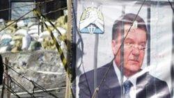 Янукович не избежит наказания - политолог