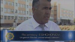Арестован председатель Академии Управления Рузимбой Эшчонов