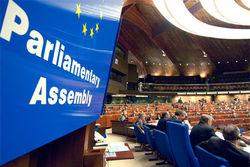 Против России выдвинет санкции и ПАСЕ из-за аннексии Крыма