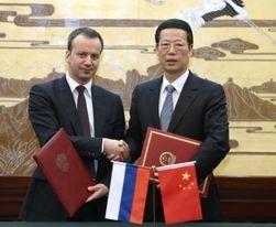 Китай не в состоянии компенсировать потери России от санкций Запада